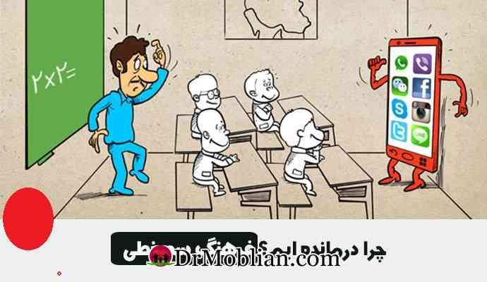 فرهنگ سه خطی و بی صبری ما ایرانیها