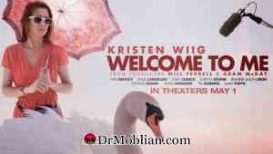 بررسی روانشناختی فیلم welcom to me