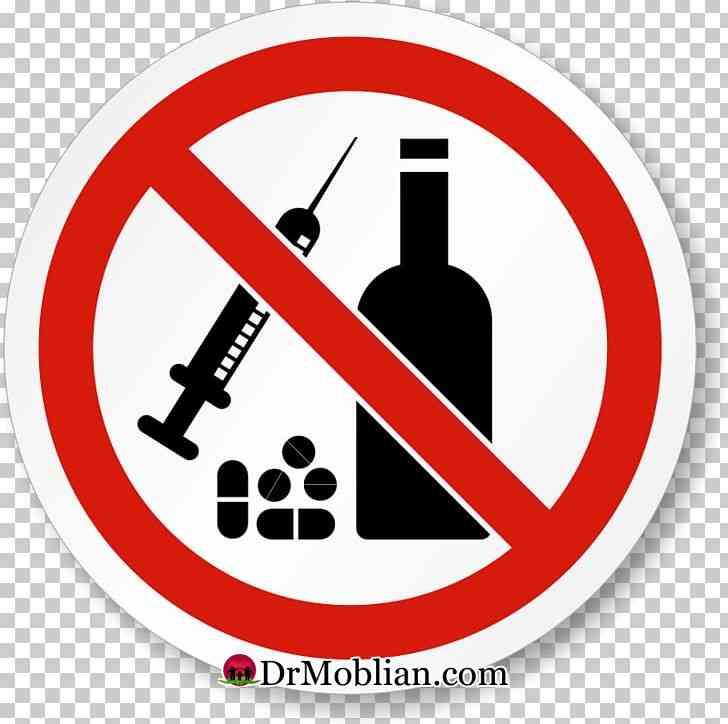 ایدز و باور های غلط در مصرف مواد مخدر