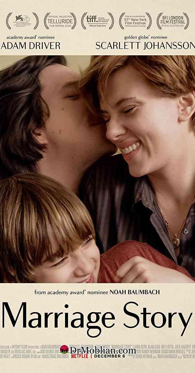 تحلیل و بررسی روانشناختی فیلم داستان ازدواج (Marriage story)