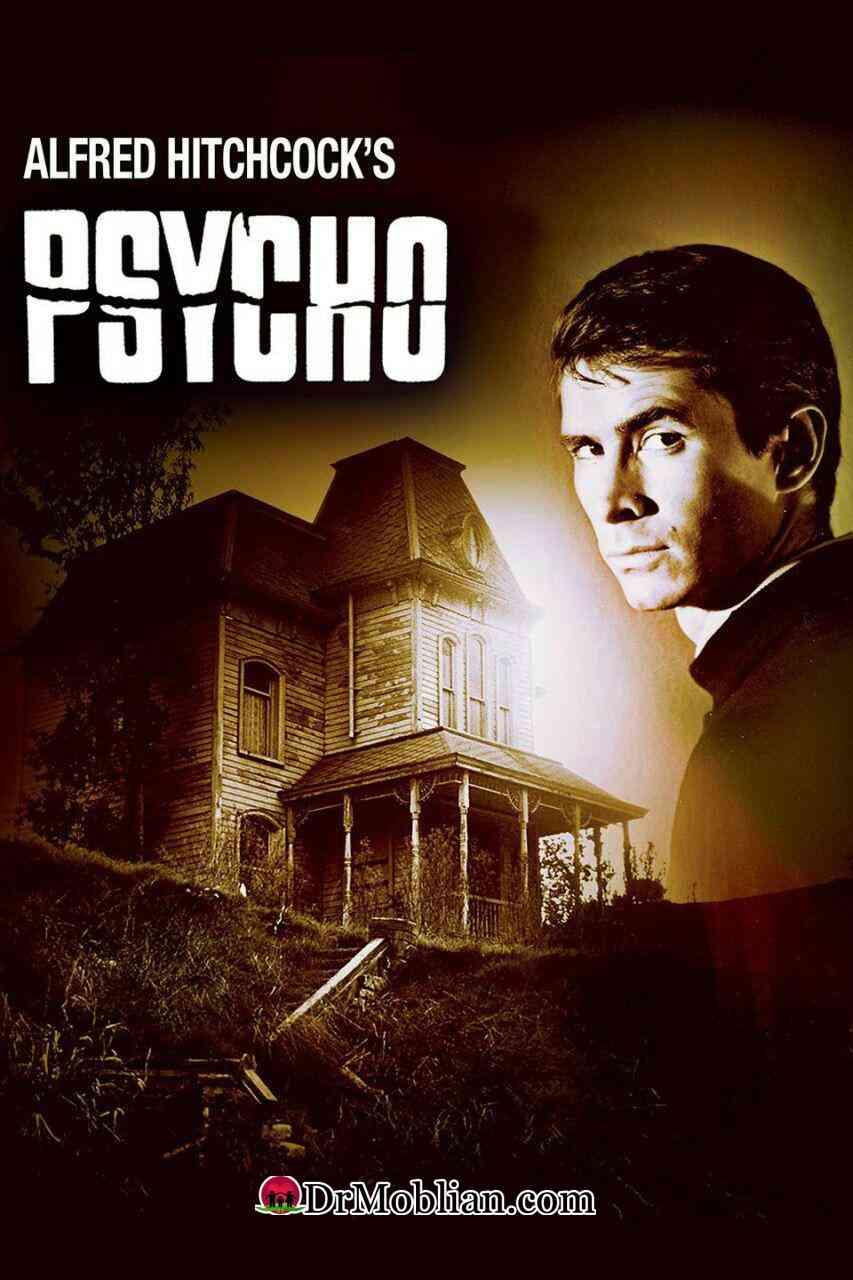 تحلیل و بررسی روانشناختی فیلم روانی-psycho