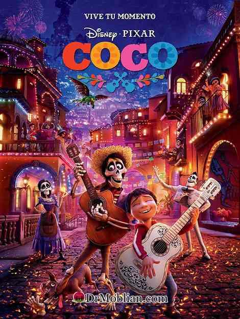 تحلیل روانشناختی انیمیشن Coco : کوکو