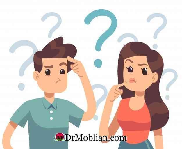 دانستنی های قبل از ازدواج(2)