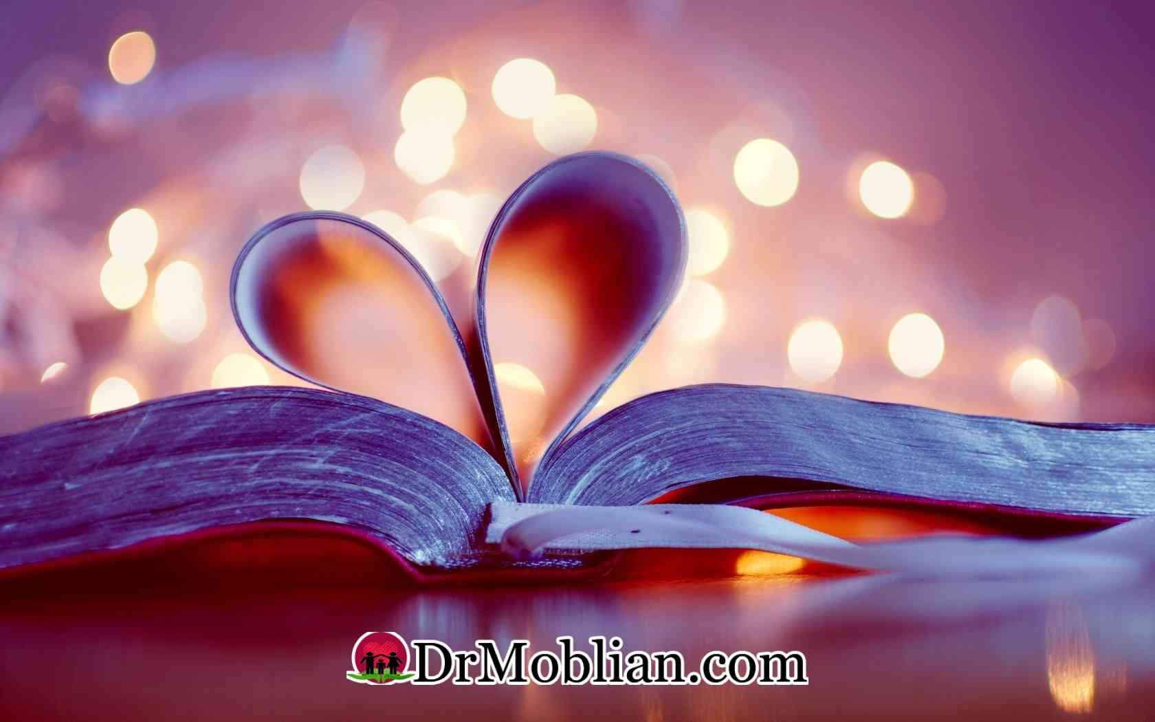 دانستنیهای قبل از ازدواج(7)