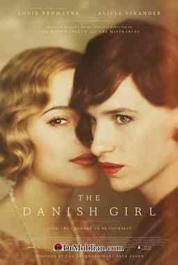 تحلیل روانشناختی فیلم danish girl دختر دانمارکی